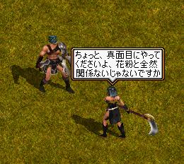 ヘボ剣士の逸楽-a4
