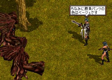 ヘボ剣士の逸楽-a8