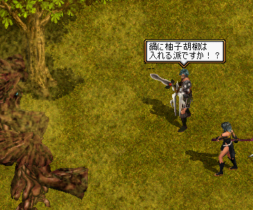 ヘボ剣士の逸楽-a1