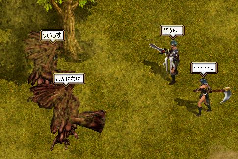 ヘボ剣士の逸楽-33 Re