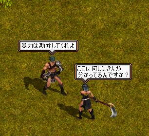 ヘボ剣士の逸楽-a10