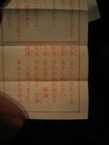 たかゆきのブログ-2012032000340000.jpg