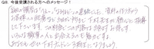 講師養成講座★プロ講師,人気講師への登竜門!-メッセ★福成さん
