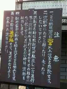 嶋田時計店 エルメスちゃん☆のブログ