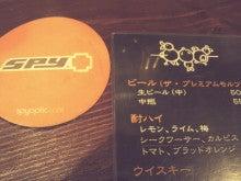 $伊藤直樹の気ままなBLOG-12127ca/she/wa