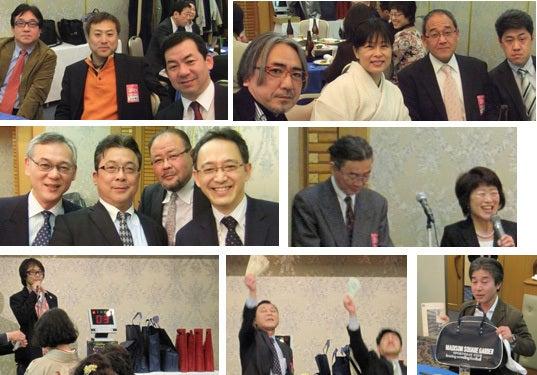 滝高校56年卒業生のブログ