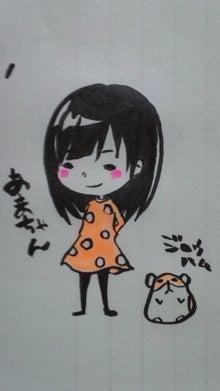 まんまるんのブログ-120320_200350.jpg