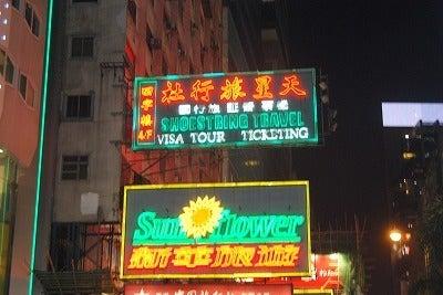 北京大学に短期留学をしました。-カンバン