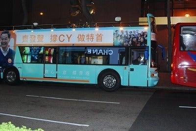 北京大学に短期留学をしました。-オープンバス