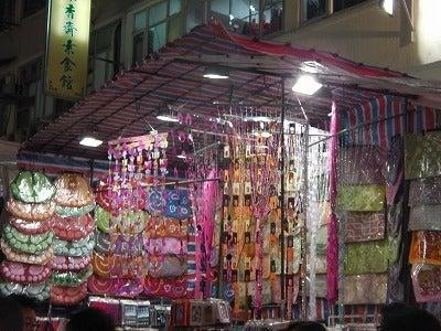 北京大学に短期留学をしました。-女人街