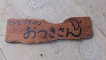 古民家cafe おてんとさん-otukisan