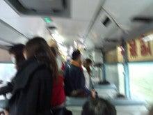 烏来行きのバス