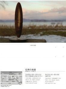 雷人のブログ