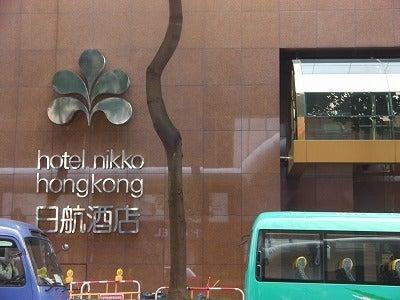 北京大学に短期留学をしました。-ホテル日航香港