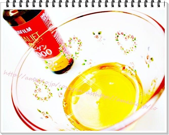 フジフイルムのアスタリフト【コラーゲンドリンク10000】☆実感・感想ブログ-コラーゲン アスタリフト 効果