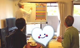 韓国語教室富雄教室レッスン風景