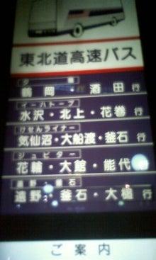 タンタンの冒険-120321_2248~01.jpg