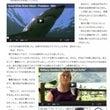 第二章の7 巨大鮫ブ…
