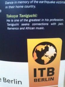 $takuyataniguchiさんのブログ