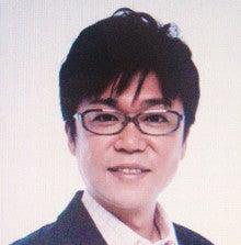 本日は中村豪さんの御誕生日 | yellow女史のブログ
