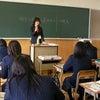 地元の高校で講師の画像