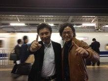 大橋正伸オフィシャルブログ-__.JPG