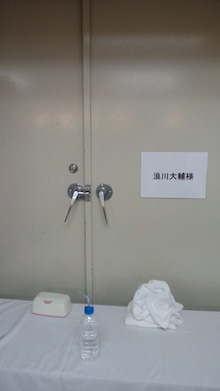 浪川大輔 オフィシャルブログ powered by Ameba-120318_1945~02.jpg