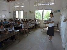 $アジア教育支援グループたすきの公式ブログ-3,4年生授業