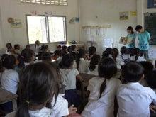 $アジア教育支援グループたすきの公式ブログ-金太郎