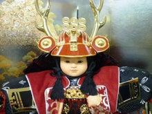 内山家具 スタッフブログ-20120323五月