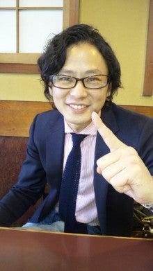 大橋正伸オフィシャルブログ-120323_140346.jpg