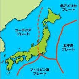 画像 地震はどうして起こるのか? の記事より