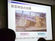 新南陽若山ライオンズクラブ 公式ホームページ-耐震診断