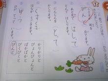 ちゃまめ日記-120323_131418.JPG