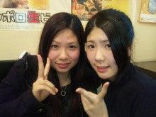 中井家ブログ-120323_2006161.jpg