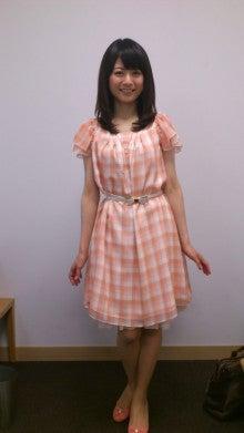 松尾依里佳オフィシャルブログ「えりかの#な毎日♪」Powered by Ameba