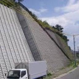 画像 急傾斜地崩壊危険区域って?? の記事より