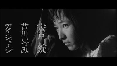 キネマの天地 ~映画雑食主義~