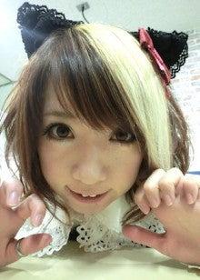 $デイジーデイジーMiKAオフィシャルブログ Powered by Ameba
