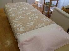 body care room Sinのブログ-towel