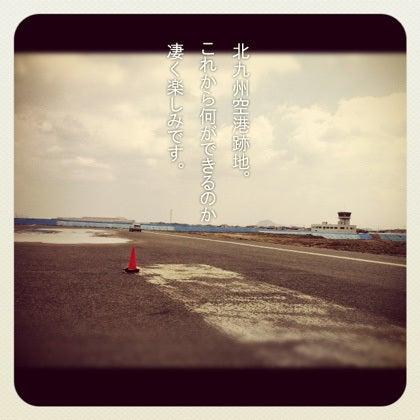 わくわくちんたいらいふ-北九州空港跡地
