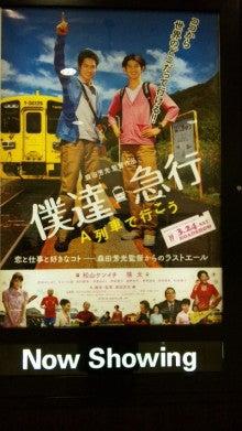 SU-☆で*  zai-mao-120324_182844.jpg