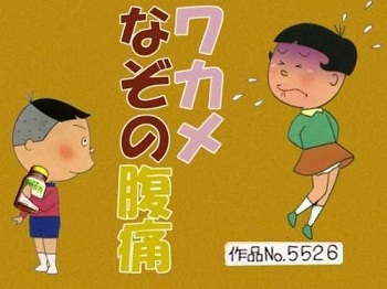 雑学・豆知識情報ブログ@リモコンキノコ