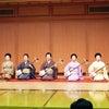 ■新橋花柳界、若手芸者衆の発表会『なでしこ会(小会)』に行って来ました!そして東をどりへの画像