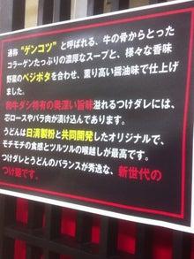 MBAOLのつれづれ日記 中堅Marketer編-IMG_2742.jpg
