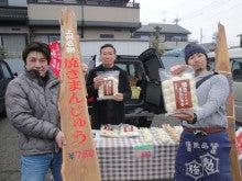 幸手・桜まつりは、3月30日から開催します!   【幸せを手にする街・TMO幸手】-朝市100回記念