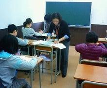 情熱特訓!ジーニアスは福島県須賀川市にたった2教室。毎年300~400名の小学生・中学生・高校生が通われております。