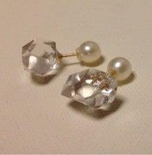 $yull. Jewelry and Life-ipodfile.jpg