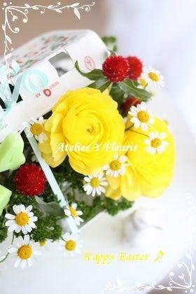 花と雑貨と素敵な暮らし~杜の都仙台の小さな花教室