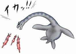 川崎悟司 オフィシャルブログ 古世界の住人 Powered by Ameba-イカを襲うクビナガリュウ